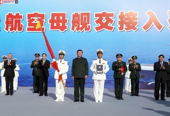 首艘国产航母山东舰交付海军 习近平出席入列仪式