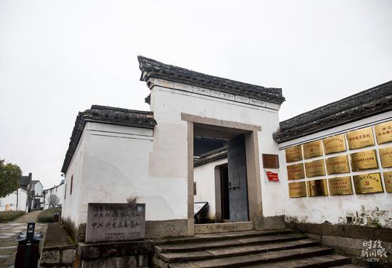 △这是位于横坎头村的中共浙东区委旧址。