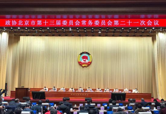 北京:十三屆市政協增補37名委員