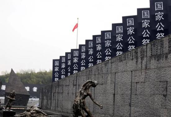 ▲侵华日军南京大搏斗遇难同胞祝贺馆(视觉中国)