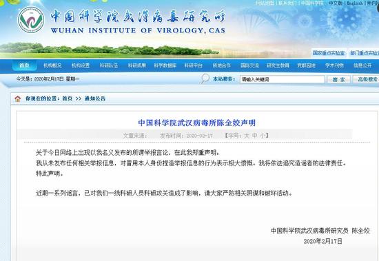 【实拍】北京新版垃圾条例,视频还原详情始末