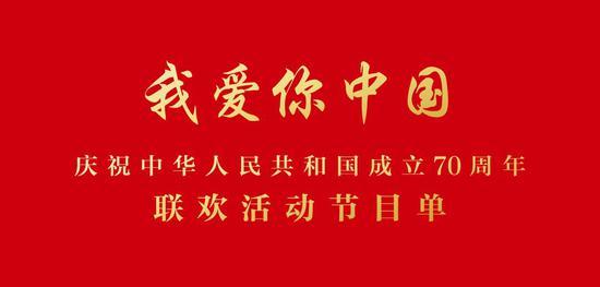 A股银行上市下饺子:7家上市创3年新高 17家还在排队