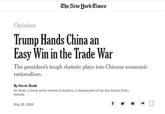 澳洲前总理陆克文:特朗普为中国送一手贸易战好牌