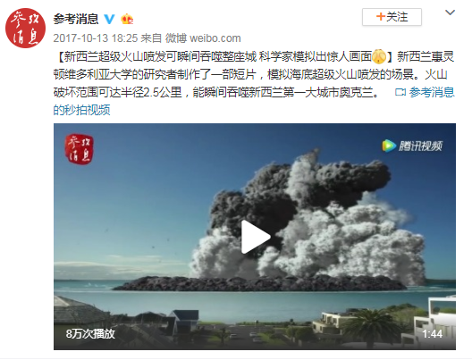 中超分组确定:广东三队A组 国安海港分B组