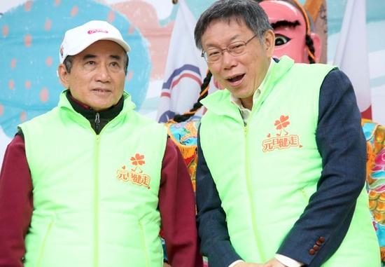 王金平(左)和柯文哲(右)(图源:台媒)
