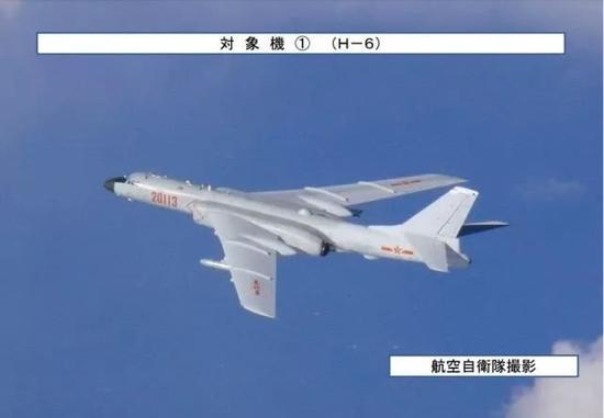 日本航空自卫队曾拍摄的照片