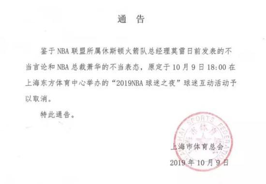 滔搏将香港IPO价格定为8.5港元/股 筹资76.22亿港元