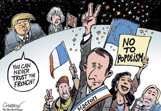 法国人做了这件事 特别强调:我没有听黑匣子录音