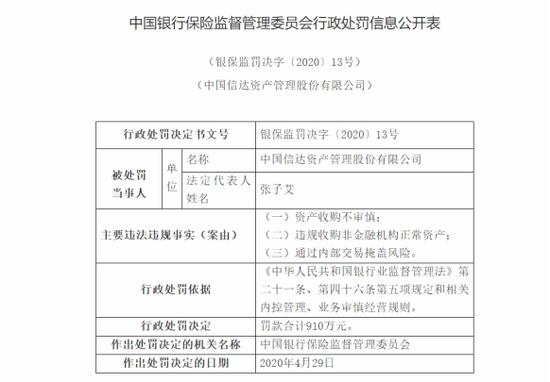 数码印刷机EEE2A9C94-29945
