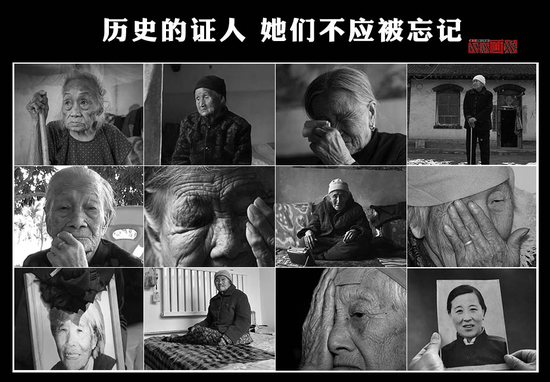 日本将再改历史教科书:二字之差暴露险恶用心  第1张