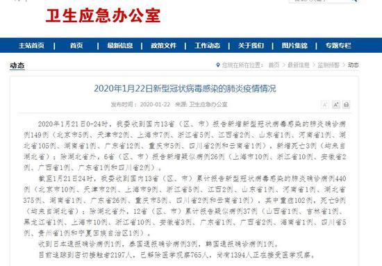 假新闻致巴黎证交所混乱彭博被罚560万美元