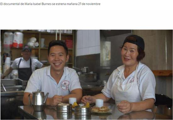 到了周末,巴拿马人喜欢到中餐馆里吃早餐。图片来源:《星报》网站报道截图