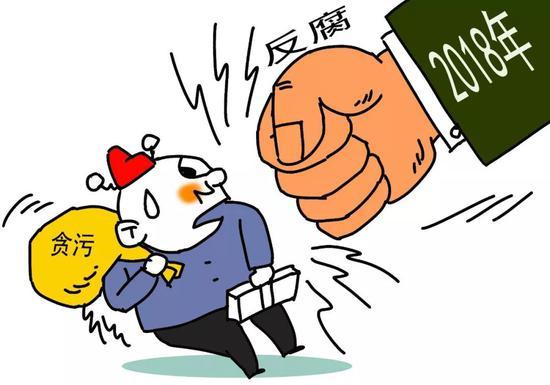 图/中国讯息图片网