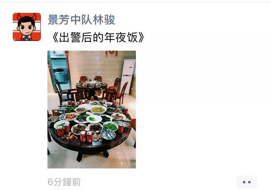 照片里,菜还没动,饮料也才刚开,桌上却空无一人。