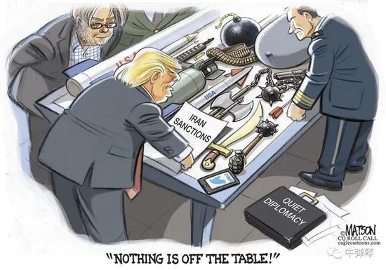 美国人挖的大坑,日本和韩国扑通都掉进去了!