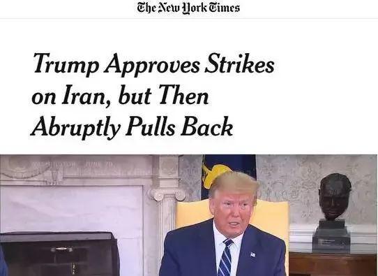 《纽约时报》对美军撤销攻击伊朗命令的报道