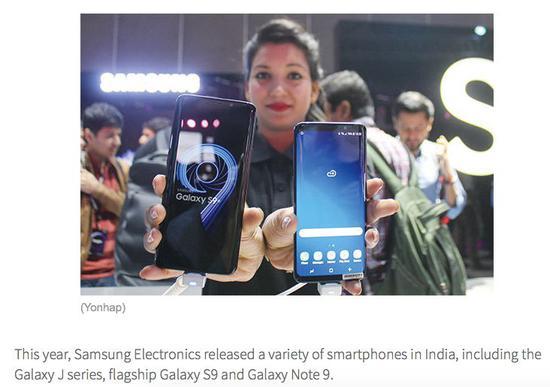▲三星在印度市场推出多款智能手机 截图来源:The Korea Herald