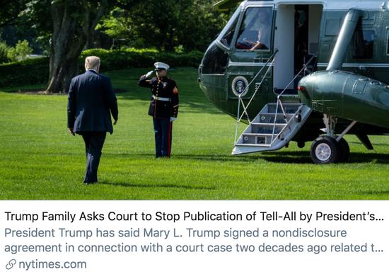 特朗普家族请求法院停留发走玛丽的新书。/ 《纽约时报》报道截图