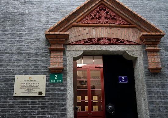 这是中国共产党发起组成立地(《新青年》编辑部)旧址(1月18日摄)。新华社记者 刘颖 摄