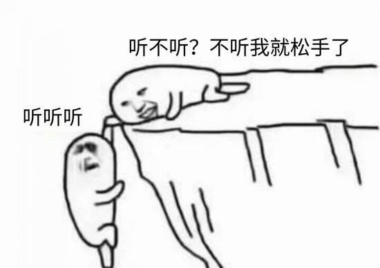 范冰冰网络侵权案胜诉