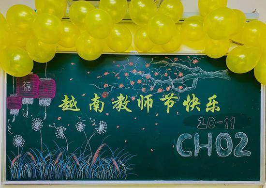 Totto-chan在学校里度过的第一个教师节