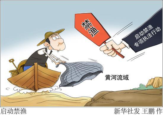 黄河开始禁渔:会全禁吗 会影响你吃鱼吗