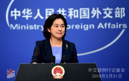 澳贸易部长要求见中国商务部长遭拒绝?中方回应澳大利亚商务部长