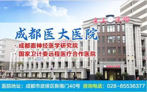 """新华社:民营医院取名""""医大医院"""" 傍名牌乱象不可纵"""