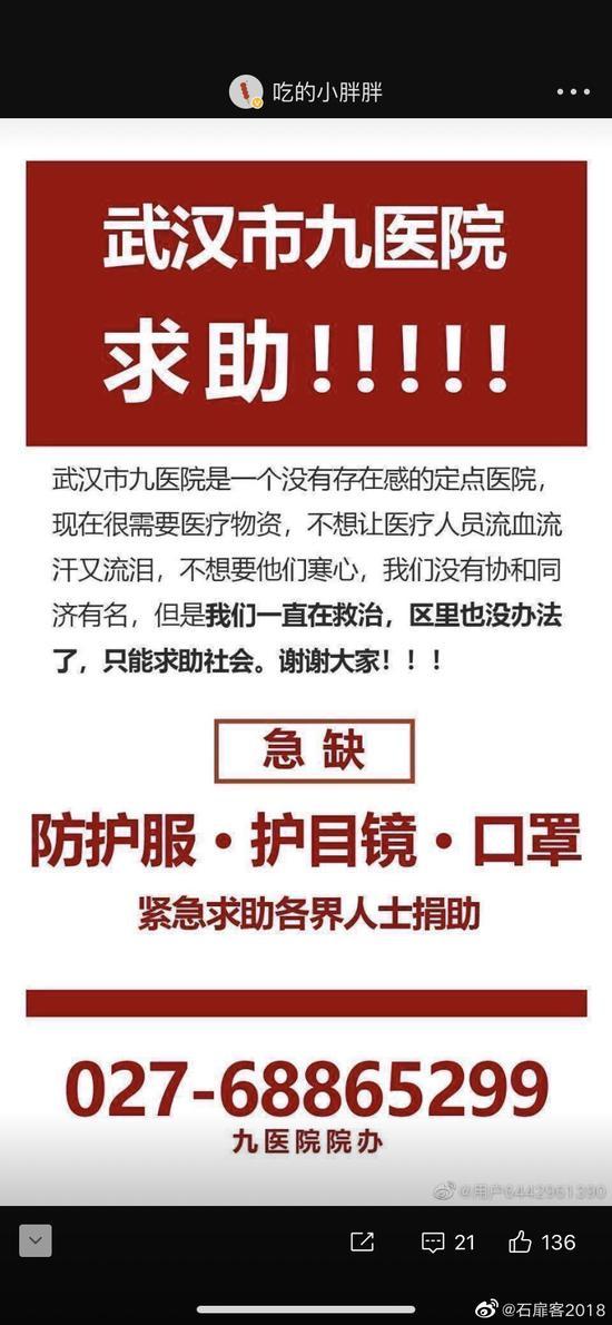 杭州银行:因合同纠纷起诉璟合实业涉案金额超11亿