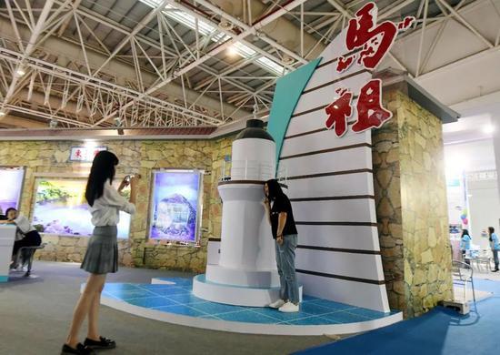 ▲资料图片:2018年5月18日,福州,马祖馆亮相第二十届海峡两岸经贸交易会。(视觉中国)