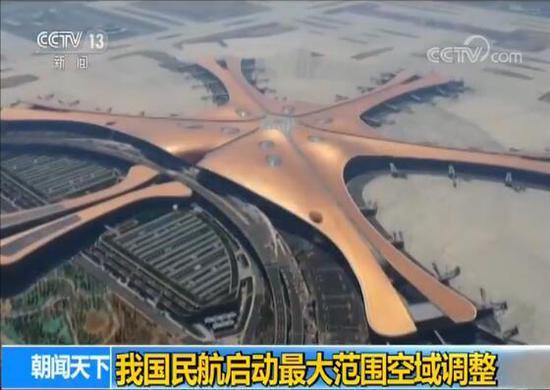"""上海奉贤聚焦新片区建设 打造新能源汽车""""未来空间"""""""