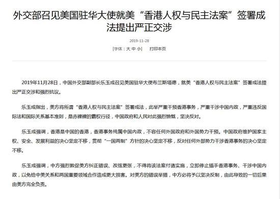 港股通(沪)净流入4.52亿港股通(深)净流入2.46亿