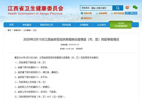 上海机场:10月旅客吞吐量628.36万人次同比降0.77%