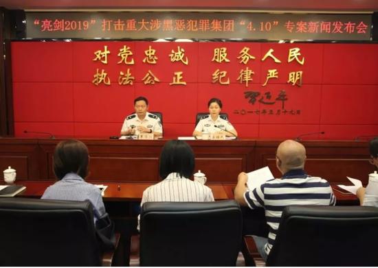 """闽西南五市签协议""""组团""""吸引台湾人才"""