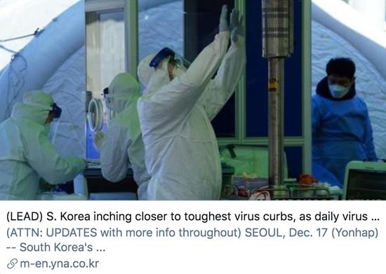 韩国正朝着最厉格的防疫举措倾向发展,单日新添确诊病例数已不息两天超过1000例。/ 韩联社报道截图
