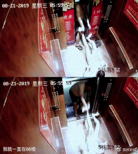 宇芽自曝遭遇家暴的视频截图