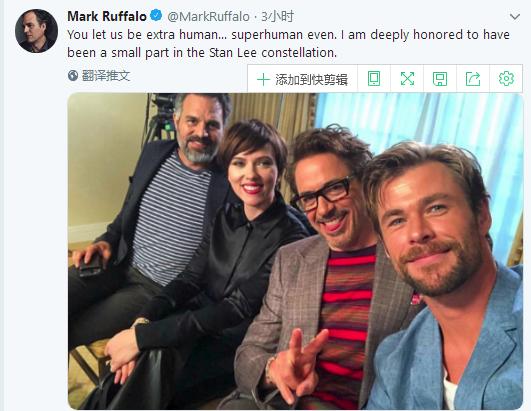马克·鲁法洛推特截图