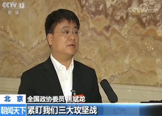 全国政协委员 焦斌龙: