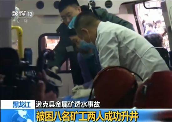 救出这两名被困工人的救援人员向记者简单介绍了一下井下的情况。