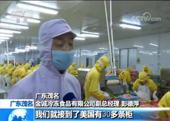 美国市场大部分罗非鱼从中国进口 加征关税谁吃亏
