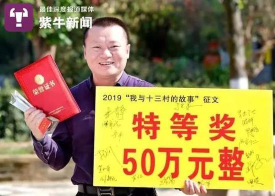 湖南作協副主席談作品獲50萬大獎:不是我最高水準 作協