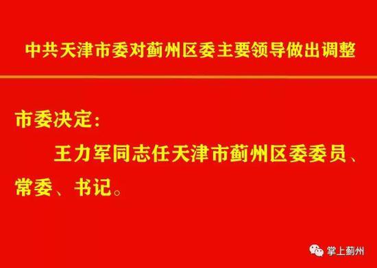 中国审判流程信息公开网是什么情况?怎么回事?