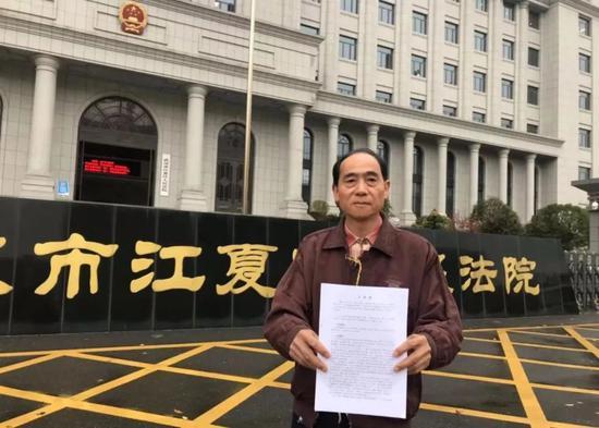 ▷一审法院判涂汉江有罪,他不屈,已挑交上诉状