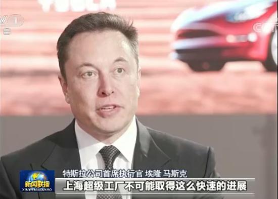 2月11日《新闻联播》画面