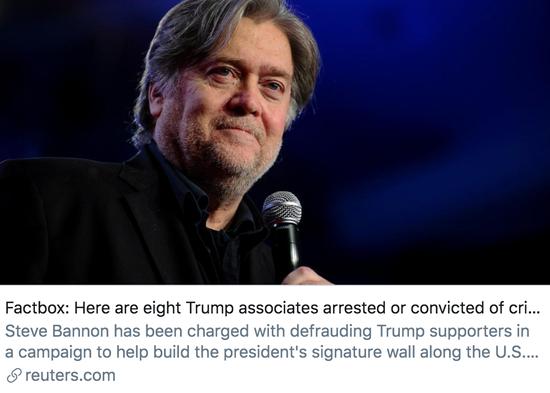特朗普已有8名属下被捕或遭首诉。/路透社报道截图