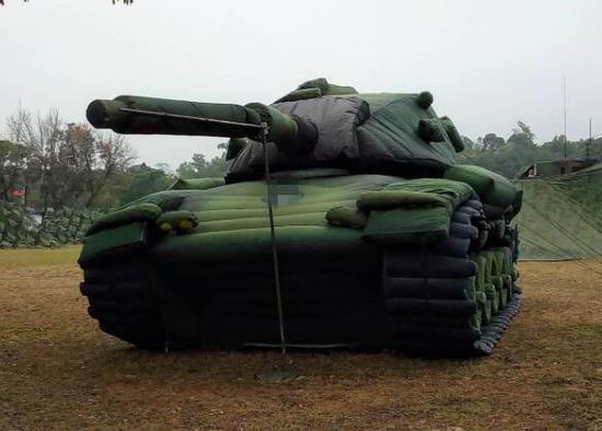 充气战车(台媒)