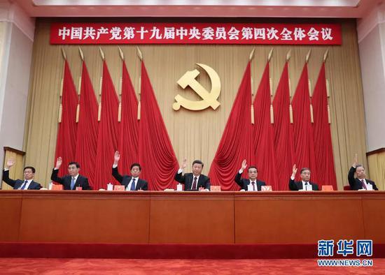 这是习近平、李克强、栗战书、汪洋、王沪宁、赵乐际、韩正等在主席台上