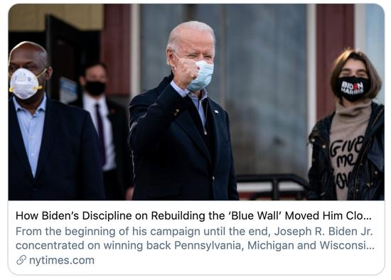 """拜登凝神于重修""""蓝墙""""。/《纽约时报》报道截图"""