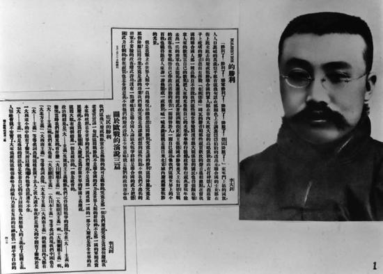 这是李大钊和他的《庶民的胜利》等文章(资料照片)。新华社发