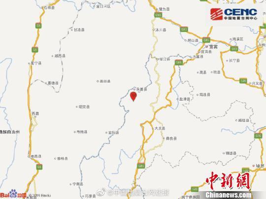 图为发生地震的昭通永善县,位置。中国地震台网官方微博发布